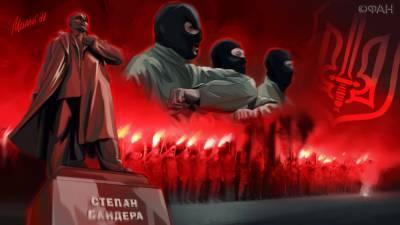 Тотальная бандеризация: как львовские националисты захватили всю Украину