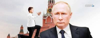 Волкер: «У Путина сильная позиция, нас ждут сложные времена»