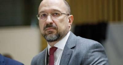 О силовом возврате Донбасса высказался Шмыгаль