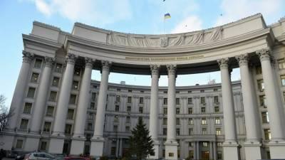 МИД Украины отреагировал на запрет иностранцам владеть землёй в Крыму