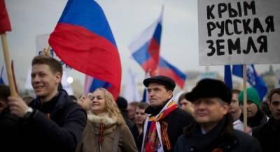 В МИД Украины посетовали, что Россия продолжает «русифицировать Крым»