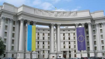 МИД Украины отреагировал на запрет для иностранцев владеть землей в Крыму