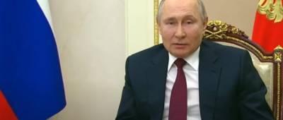 Украина отреагировала на решение Путина по Крыму
