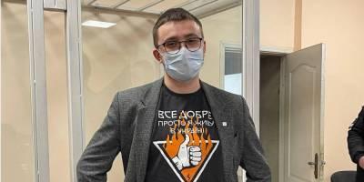 В день рождения активиста. На Банковой проходит акция в поддержку Сергея Стерненко — онлайн