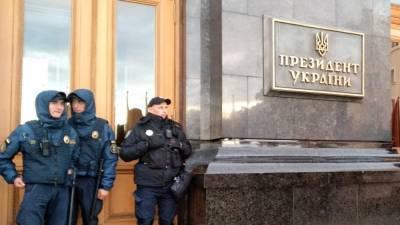 Националисты забросали петардами здание офиса Зеленского на Украине