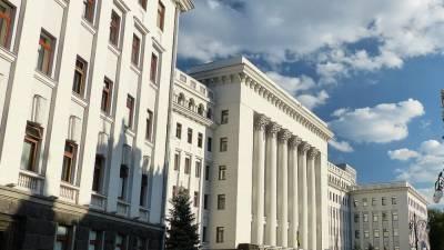 Правоохранители в Киеве задержали хулигана-националиста возле офиса Зеленского