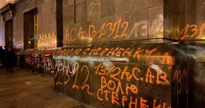 У Авакова обвинили Петра Порошенко в провокациях под зданием Офиса президента (видео)