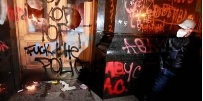 «Нецивилизованные методы». Кличко прокомментировал акцию на Банковой и разбитые стекла в здании Офиса президента
