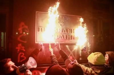 В Киеве подсчитали ущерб поврежденного радикалами здания офиса Зеленского