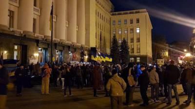 Офис Зеленского сообщил о пожаре во время протестов