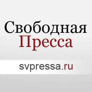 Националисты подожгли офис Зеленского во время вчерашней акции протеста