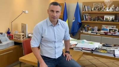 """Кличко заявил, что Украину показали """"не слишком европейской"""""""