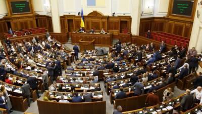 Партия «Слуга народа» намерена обсудить беспорядки в Киеве на внеочередном заседании Рады