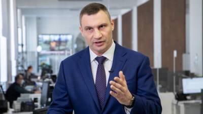 Кличко осудил митинги возле офиса Владимира Зеленского