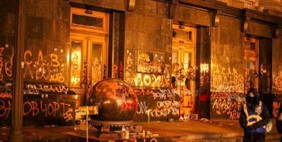 Организатор акции за Стерненко Сергей Филимонов высказался о нападении на Офис президента в Киеве - ТЕЛЕГРАФ