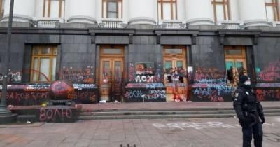 """Акция под ОПУ: в """"ЕС"""" раскритиковали идею """"слуг"""" о внеочередном заседании Рады"""