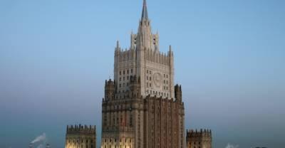 МИД РФ: США не поддержали предложение Путина о разговоре с Байденом