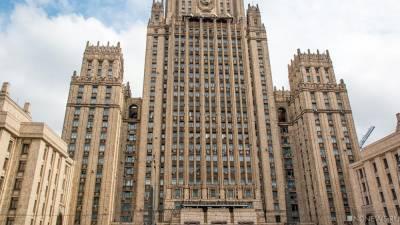 МИД России: США не согласились на предложение Путина о разговоре с Байденом
