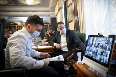 Ускорение вакцинации и поддержка бизнеса: как прошло совещание Зеленского