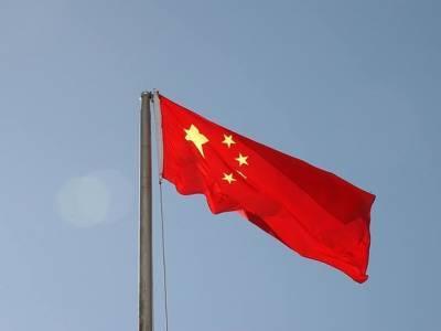 Китай обвинил Евросоюз во лжи и ввел ответные санкции