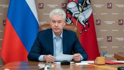 Собянин уволил глав управ двух районов Москвы