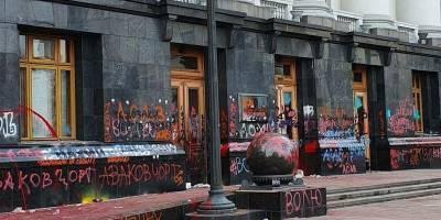 Антон Геращенко заявил, что нападавших на Офис президента заставят заплатить компенсации - ТЕЛЕГРАФ