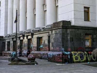 Здание Офиса президента Украины начали отмывать от надписей, которые сделали во время акции в поддержку Стерненко