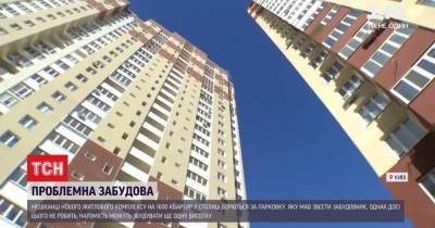 В Киеве жители нового жилого комплекса борются за парковку