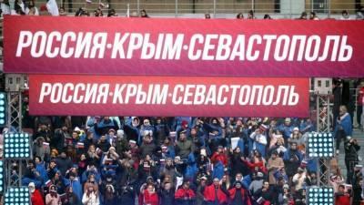 Делегация России исключила возможность Киева завоевать любовь жителей Крыма