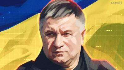 Штурм «Шапитолия» в Киеве продемонстрировал намерение Авакова стать премьером Украины