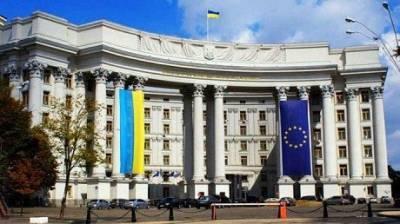 МИД сделал важное заявление по эскалации РФ ситуации в ОРДЛО