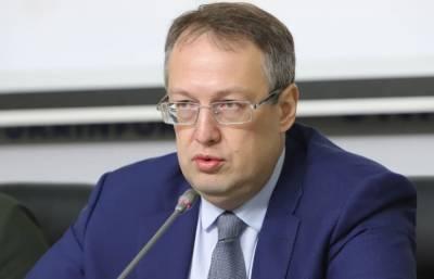 МВД Украины отрекается от националистов