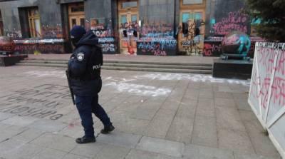Протест под ОПУ: подозрение объявлено одному из организаторов акции