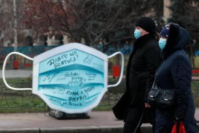 """""""Красная"""" зона: В каких регионах Украины установлен строгий карантин, список ограничений"""