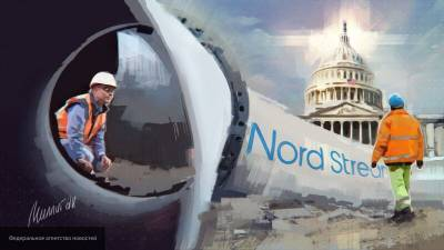 """""""Северный поток — 2"""" может навсегда поссорить США и Евросоюз"""