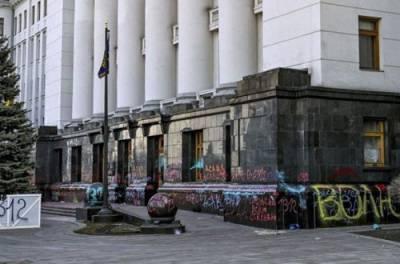 Стало известно о подготовке новой акции протеста под ОП сторонниками Стерненко
