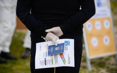 Реестра нет. Как пограничники проверяют COVID-справки при въезде в Украину