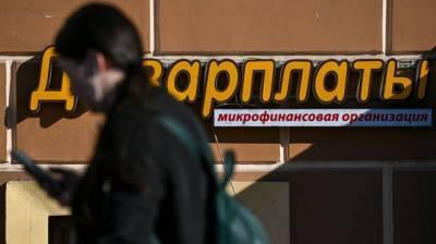 Финансист Култышева объяснила, когда не стоит брать микрокредит