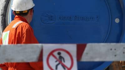 США предупредили Германию о возможных санкциях из-за «Северного потока — 2»