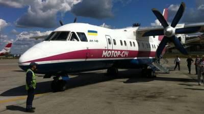 «Это катастрофа»: Вассерман о последствиях национализации «Мотор Сич» для Украины