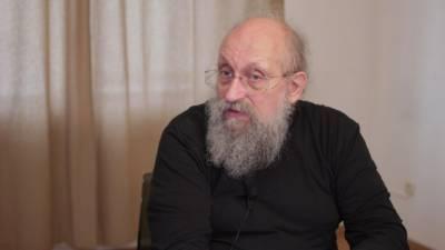 """Вассерман назвал национализацию """"Мотор Сич"""" катастрофой для Украины"""