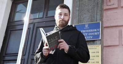 Суд избрал меру пресечения еще одному участнику акции под ОП