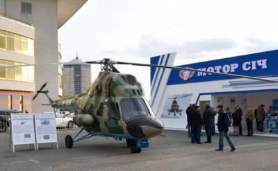Украинский экономист: Национализация «Мотор Сич» приведет к катастрофе