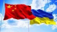 На указ Зеленского по Мотор Сич отреагировал Китай