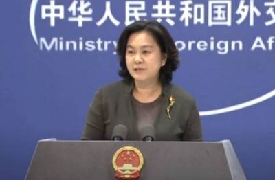 «Призываем соблюдать законные права инвестров»: Китай отреагировал на национализацию «Мотор Сич»