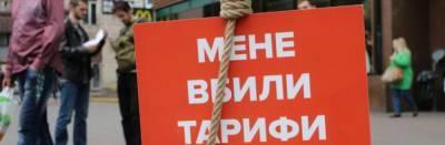 Зе-режим душит украинцев судами, затягивая коммунальную удавку