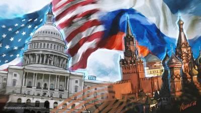 Нам не привыкать: политолог назвал новую стратегию Запада против РФ заранее провальной