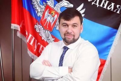 Пушилин заявил о готовности ДНР отразить любую военную или дипломатическую атаку Киева
