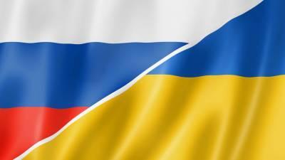 Украина признала Россию «военным противником»
