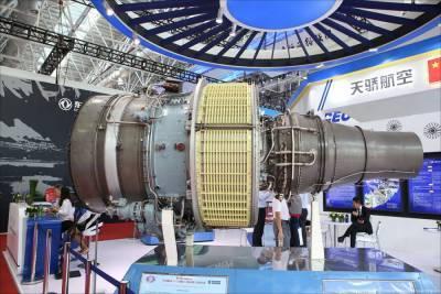 Китай выдвинул Украине условие по ситуации с заводом «Мотор Сич»